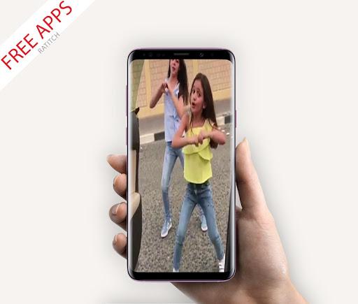 u0643u064au0643u064a 5.0 screenshots 1