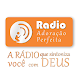 Download Rádio Adoração Perfeita For PC Windows and Mac