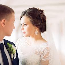 Wedding photographer Natalya Kondakova (KondakovaNatalia). Photo of 10.10.2016