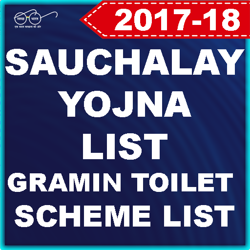 Sauchalay Yojna List All India - 2018