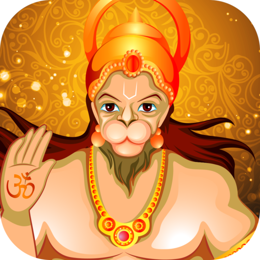 hanuman chalisa audio lyrics and hd wallpapers app android apk