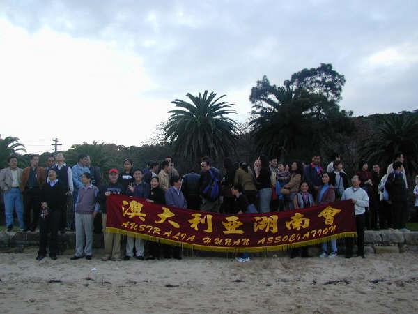 Australian Hunan Assoication group photo 2003 Harbour cruise