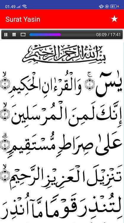 Surat Yasin Arab Dan Latin Saja