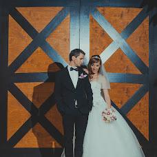 Wedding photographer Aleksey Kuznecov (Kyznetsov). Photo of 18.08.2013