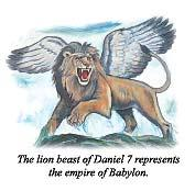 但以理書第7的獅獸代表巴比倫帝國