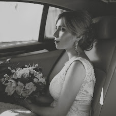 Wedding photographer Anastasiya Avramenko (PhotoAvramenko). Photo of 15.07.2016