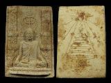 พระผงรูปเหมือน สมเด็จพระสังฆราชเจ้า กรมหลวงวชิรญาณวงศ์ วัดบวรนิเวศวิหาร ปี 2515