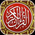 MyQuran Al Quran Indonesia icon