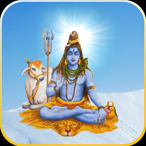 Shiva Mantra and Bhajan in Hindi