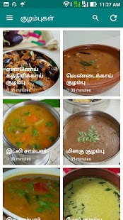 Gravy Recipes & Tips in Tamil - náhled