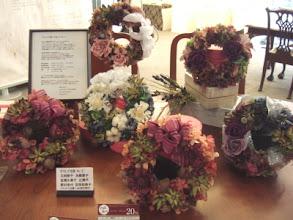 Photo: 太田、加藤、佐瀬、辻、吉岡、野村(共同展示)