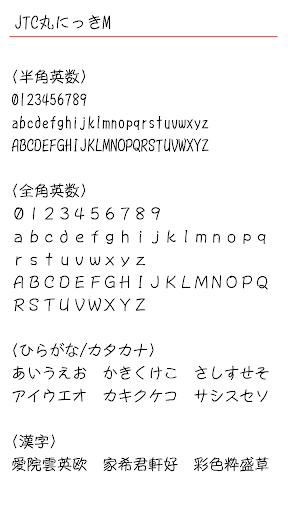JTCu4e38u306bu3063u304dM 1.0.1 Windows u7528 4