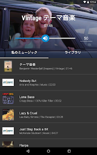 WeVideo – 動画エディター Screenshot