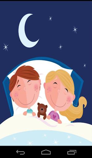 قصص قبل النوم -إصدار جديد