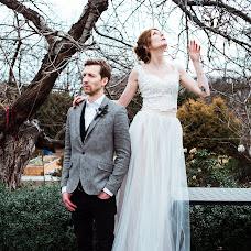 Wedding photographer Agata Majasow (AgataMajasow). Photo of 23.03.2018