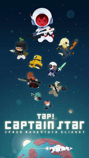 Tap! Captain Star screenshots 1