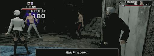 攻略 如く 桐生 が 龍 7