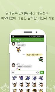 등산친구 - 동호회 테마산행 인기명산 - náhled