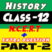History class 12th Hindi Part-2