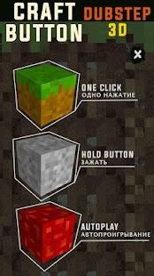 Craft-Button-Dubstep-3D 4