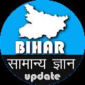 Bihar GK (Hindi) icon