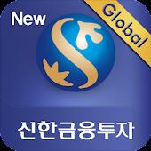 신한금융투자 NEW 신한i smart Global