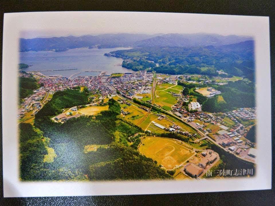 佐良スタジオさんのポストカードコレクション 27.懐かしい志津川の風景⑤