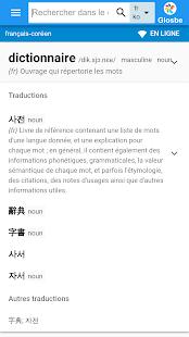 Coréen-Français Dictionnaire - náhled