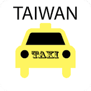 Taiwan Taxi - Flash Card
