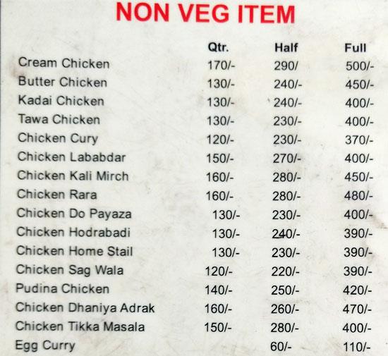 Riyansh Rasoi menu 4
