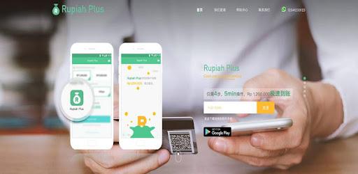 RupiahPlus for PC