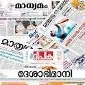 Malayalam Newspapers icon