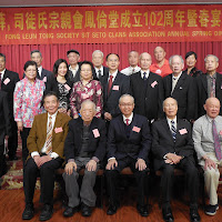 2018-03-24 102nd Anniversary and Spring Banquet