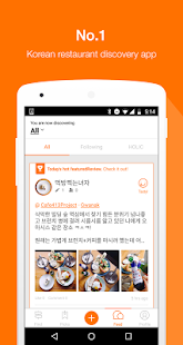 MangoPlate - Restaurant Search- screenshot thumbnail