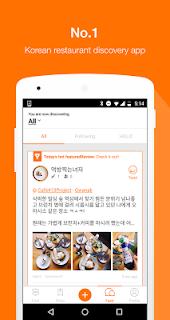 MangoPlate - Restaurant Search screenshot 04