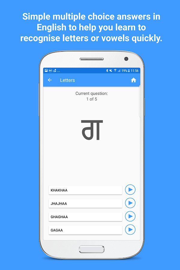 Smart Sikhi - Learn Gurmukhi- screenshot