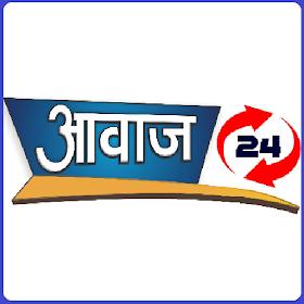 Aawaz24 news app