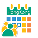 We Stick Calendar香港人的行事曆 icon