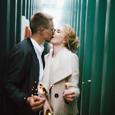 Wedding photographer Vitaliy Belozerov (JonSnow243). Photo of 30.04.2017