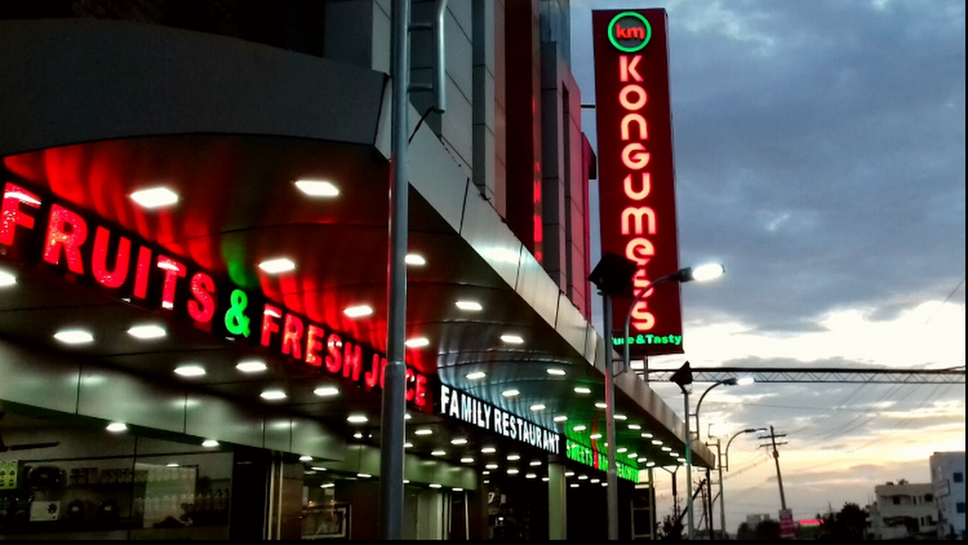 Kongu Mess - An user friendly Restaurant in KARUR