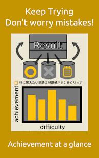 Japanese Word Listening! 15000 - náhled