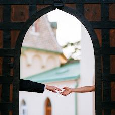 Wedding photographer Balázs Andráskó (andrsk). Photo of 14.09.2018