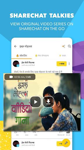 ShareChat - WhatsApp Status, Videos, Shayari, News dhokla_7.4.0 screenshots 4