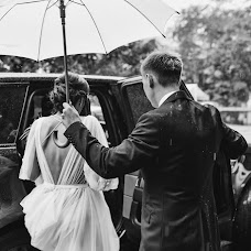 Wedding photographer Andrey Bondarets (Andrey11). Photo of 27.05.2018