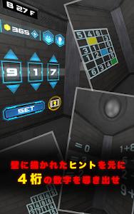 脱出ゲーム No.□□□□ screenshot 1