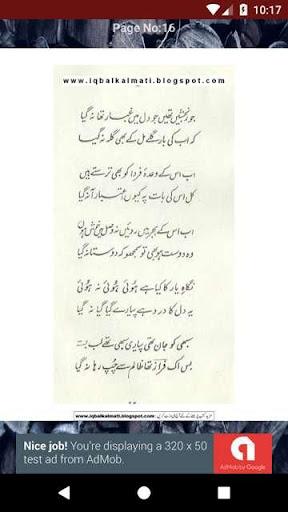 Udas Urdu Shayari 1 0 Apk Download - com baddar15