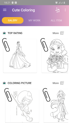 Chibi princess cute coloring 1.4 screenshots 1