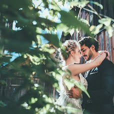 Wedding photographer Natashka Prudkaya (ribkinphoto). Photo of 21.02.2018