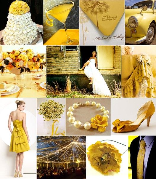 Желтые акценты на свадьбе