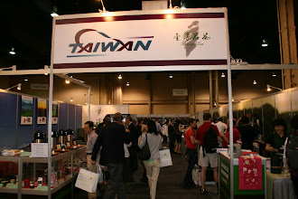 Photo: The Taiwan section of the 2009 World Tea Expo.